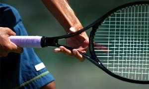 Все для большого тенниса